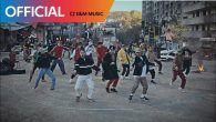 Permalink to Block B – Shall We Dance
