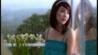 Permalink to Bunga Citra Lestari – Cinta Pertama (Sunny)