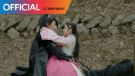 Permalink to Chen (EXO) – For You (Moon Lovers Scarlet Heart Ryo OST)