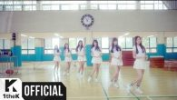 Permalink to GFriend – Glass Bead