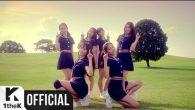 Permalink to GFriend – Me Gustas Tu (Choreography Ver.)