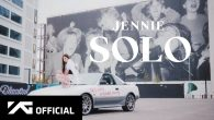 Permalink to Jennie Blackpink – SOLO