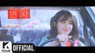 Permalink to Jeong Eun Ji – The Spring