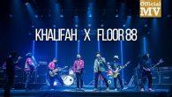 Permalink to Khalifah – TTTTTM (Mashup!)