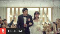 Permalink to Lee Seok Hoon – You and I