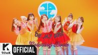 Permalink to Oh My Girl – Coloring Book