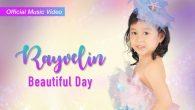 Permalink to Rayvelin – Beautiful Day