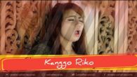 Permalink to Reny Farida – Kanggo Riko