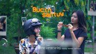 Permalink to SMVLL – Bucin Santuy
