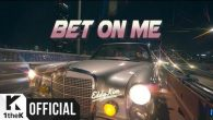 Permalink to Soma – Bet on me