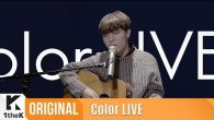 Permalink to Yoo Seung Woo – Tonight (Color Live)